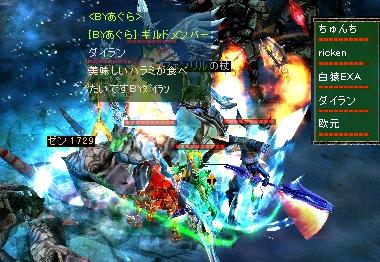 Screen(05_19-00_13)-0001.jpg