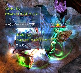Screen(05_22-01_13)-0000.jpg