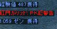 Screen(05_22-21_54)-0000.jpg