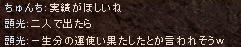 Screen(05_22-23_06)-0003.jpg