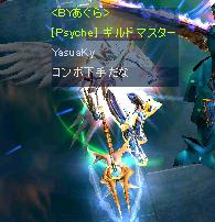 Screen(05_24-22_48)-0001.jpg