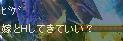 Screen(05_25-23_15)-0016.jpg