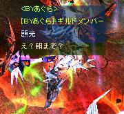 Screen(05_25-23_59)-0022.jpg