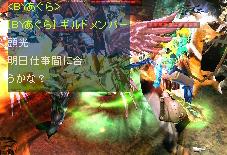 Screen(05_26-00_02)-0023.jpg