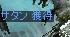 Screen(05_26-00_06)-0027.jpg