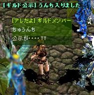 Screen(06_04-20_34)-0002.jpg
