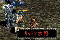 Screen(06_04-20_38)-0003.jpg