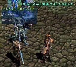 Screen(06_04-20_38)-0004.jpg