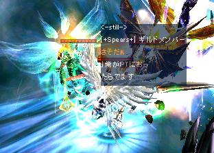 Screen(06_04-22_27)-0000.jpg