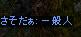 Screen(06_04-23_23)-0003.jpg