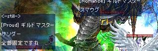 Screen(06_04-23_44)-0005.jpg
