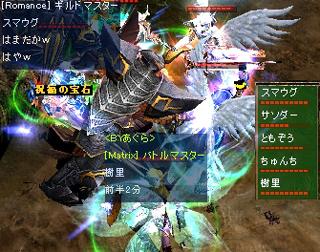 Screen(06_04-23_53)-0006.jpg