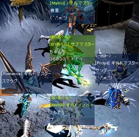 Screen(06_05-00_04)-0008.jpg