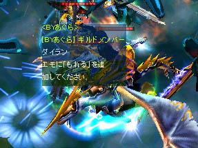 Screen(06_06-21_19)-0001.jpg