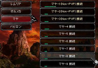 Screen(06_07-19_38)-0000.jpg