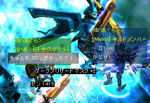 Screen(06_07-21_12)-0001.jpg