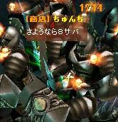 Screen(06_07-22_02)-0004.jpg