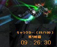 Screen(06_07-22_36)-0001.jpg