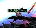 Screen(06_08-20_44)-0000.jpg