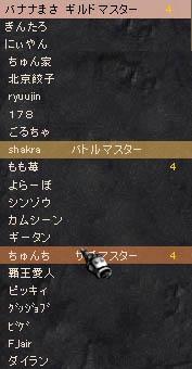 Screen(06_11-00_06)-0001.jpg