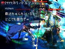 Screen(06_27-23_20)-0007.jpg
