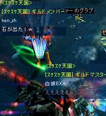 Screen(06_28-00_01)-0008.jpg