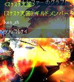 Screen(06_28-00_01)-0009.jpg
