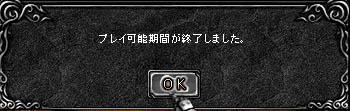 Screen(06_28-18_44)-0000.jpg