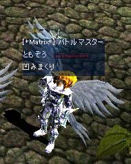 Screen(07_02-23_59)-0000.jpg