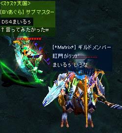 Screen(07_03-00_00)-0001.jpg