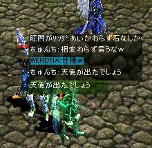 Screen(07_03-00_22)-0002.jpg