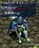 Screen(07_03-00_26)-0003.jpg