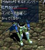 Screen(07_03-00_30)-0005.jpg