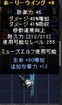 Screen(07_03-00_37)-0006.jpg