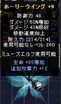 Screen(07_03-00_38)-0007.jpg
