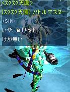 Screen(07_14-19_31)-0002.jpg