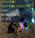 Screen(07_15-18_58)-0002.jpg
