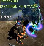 Screen(07_15-18_59)-0003.jpg