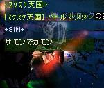 Screen(07_15-20_04)-0012.jpg