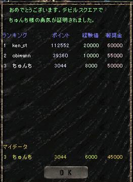 Screen(07_17-00_20)-0004.jpg