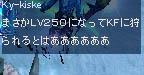 Screen(07_19-22_01)-0006.jpg