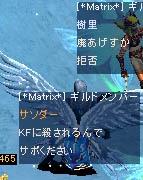 Screen(07_19-22_03)-0007.jpg