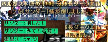 Screen(07_19-22_36)-0009.jpg