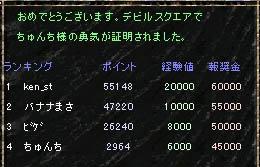 Screen(07_25-00_21)-0002.jpg