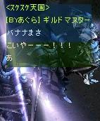 Screen(07_25-00_35)-0005.jpg