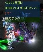 Screen(07_25-00_36)-0007.jpg
