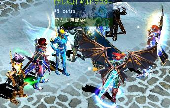 Screen(08_04-20_07)-0002.jpg