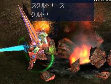 Screen(08_06-21_13)-0014.jpg