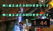 Screen(08_06-21_15)-0015.jpg