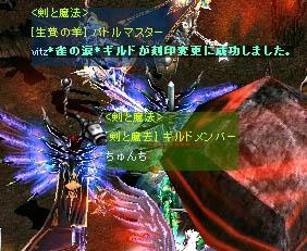 Screen(08_06-21_19)-0017.jpg